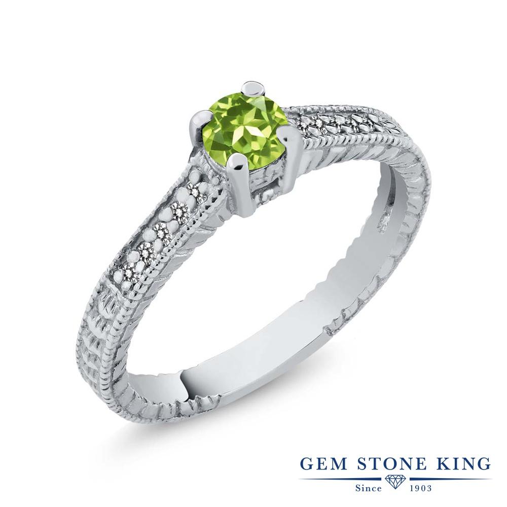 0.42カラット 天然石 ペリドット 指輪 レディース リング 天然 ダイヤモンド シルバー925 ブランド おしゃれ 細工 緑 小粒 マルチストーン 華奢 細身 8月 誕生石 婚約指輪 エンゲージリング