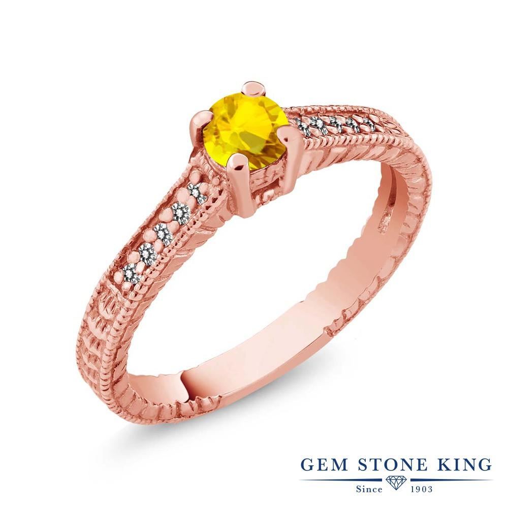 Gem Stone King 0.48カラット 天然 イエローサファイア 天然 ダイヤモンド シルバー925 ピンクゴールドコーティング 指輪 リング レディース 小粒 マルチストーン 華奢 細身 天然石 9月 誕生石 金属アレルギー対応 誕生日プレゼント