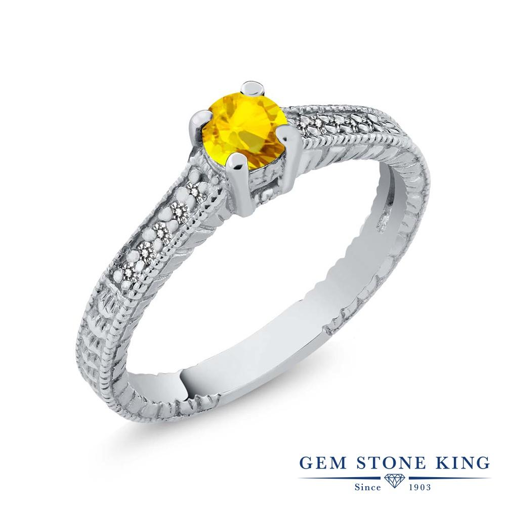 Gem Stone King 0.48カラット 天然 イエローサファイア 天然 ダイヤモンド シルバー925 指輪 リング レディース 小粒 マルチストーン 華奢 細身 天然石 9月 誕生石 金属アレルギー対応 婚約指輪 エンゲージリング