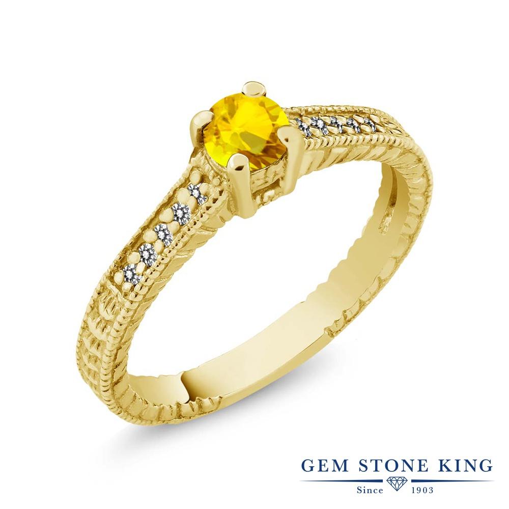 Gem Stone King 0.48カラット 天然 イエローサファイア 天然 ダイヤモンド シルバー925 イエローゴールドコーティング 指輪 リング レディース 小粒 マルチストーン 華奢 細身 天然石 9月 誕生石 金属アレルギー対応 誕生日プレゼント