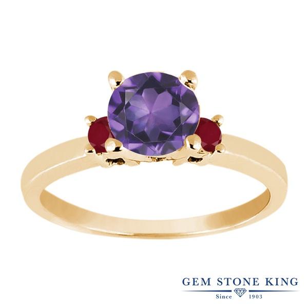 【10%OFF】 Gem Stone King 0.99カラット 天然 アメジスト ルビー 指輪 リング レディース シルバー925 イエローゴールド 加工 アメシスト シンプル スリーストーン 天然石 2月 誕生石 婚約指輪 エンゲージリング