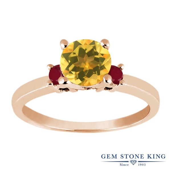0.94カラット 天然 シトリン 指輪 レディース リング ルビー ピンクゴールド 加工 シルバー925 ブランド おしゃれ 黄色 シンプル スリーストーン 天然石 11月 誕生石 婚約指輪 エンゲージリング