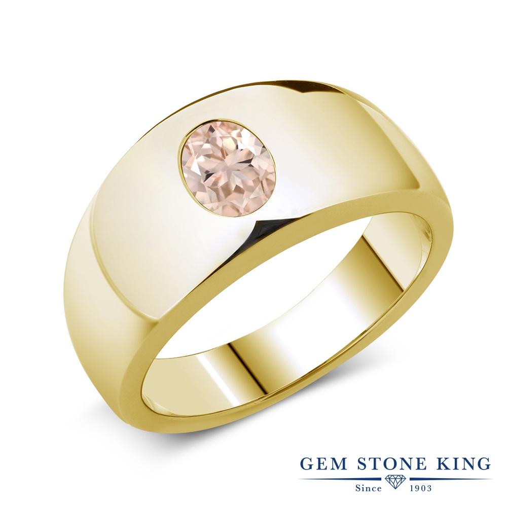 1カラット 天然 モルガナイト (ピーチ) 指輪 レディース リング イエローゴールド 加工 シルバー925 ブランド おしゃれ 一粒 大粒 シンプル 太め 太い ソリティア 天然石 3月 誕生石 プレゼント 女性 彼女 妻 誕生日