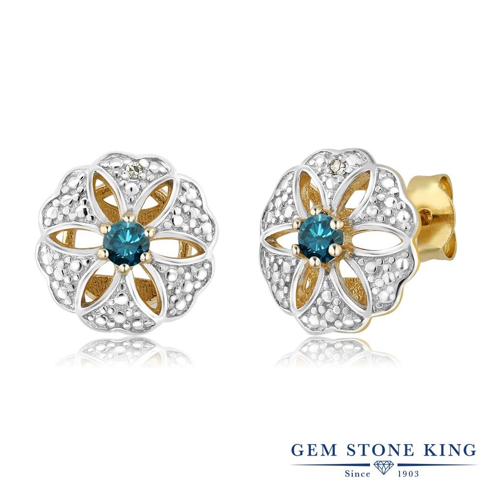 Gem Stone King 0.2カラット 天然 ブルーダイヤモンド シルバー925 イエローゴールドコーティング ピアス レディース ブルー ダイヤ 小粒 スタッド 天然石 4月 誕生石 金属アレルギー対応 誕生日プレゼント