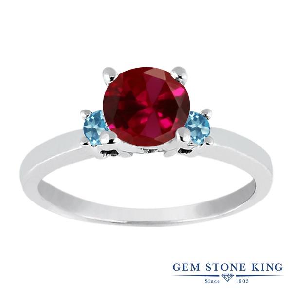 Gem Stone King 1.16カラット 合成ルビー シミュレイテッド スカイブルートパーズ シルバー925 指輪 リング レディース 大粒 シンプル スリーストーン 金属アレルギー対応 誕生日プレゼント