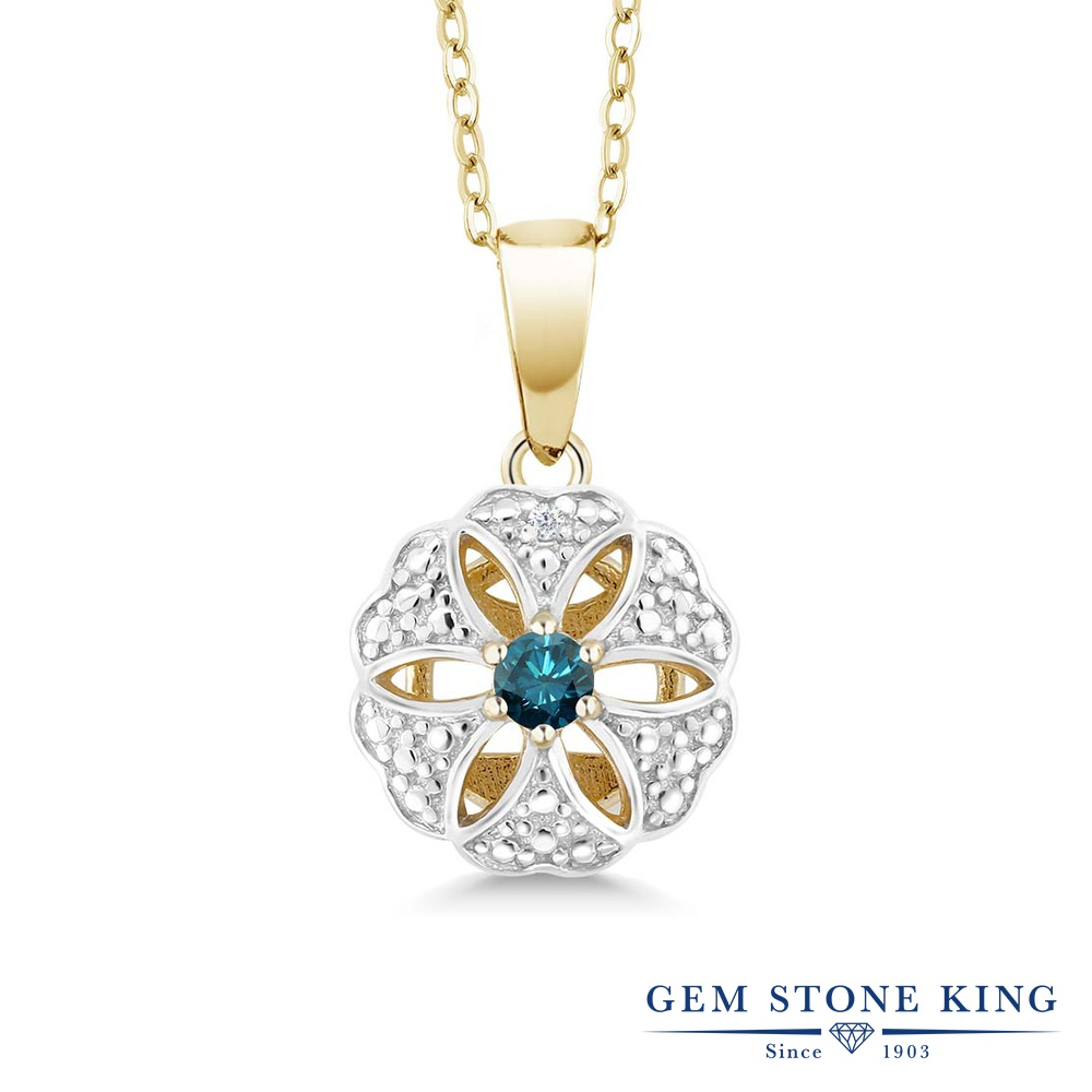 Gem Stone King 0.1カラット 天然 ブルーダイヤモンド シルバー925 イエローゴールドコーティング ネックレス ペンダント レディース ブルー ダイヤ 小粒 一粒 シンプル 天然石 4月 誕生石 金属アレルギー対応 誕生日プレゼント