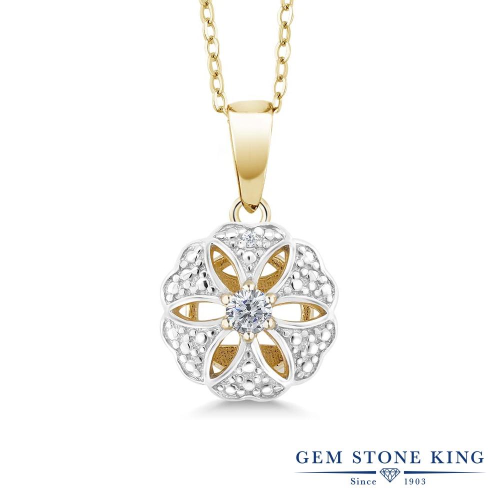 Gem Stone King 0.1カラット 天然 ダイヤモンド シルバー925 イエローゴールドコーティング ネックレス ペンダント レディース ホワイト ダイヤ 小粒 一粒 シンプル 天然石 4月 誕生石 金属アレルギー対応 誕生日プレゼント