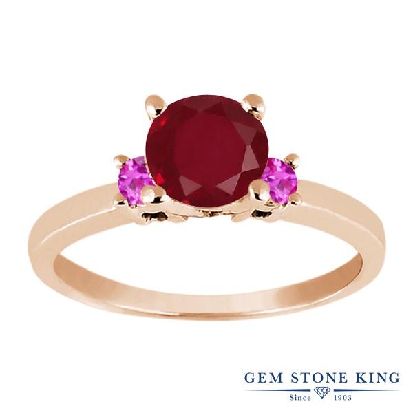 Gem Stone King 1.21カラット 天然 ルビー 天然 ピンクサファイア シルバー925 ピンクゴールドコーティング 指輪 リング レディース 大粒 シンプル スリーストーン 天然石 7月 誕生石 金属アレルギー対応 婚約指輪 エンゲージリング