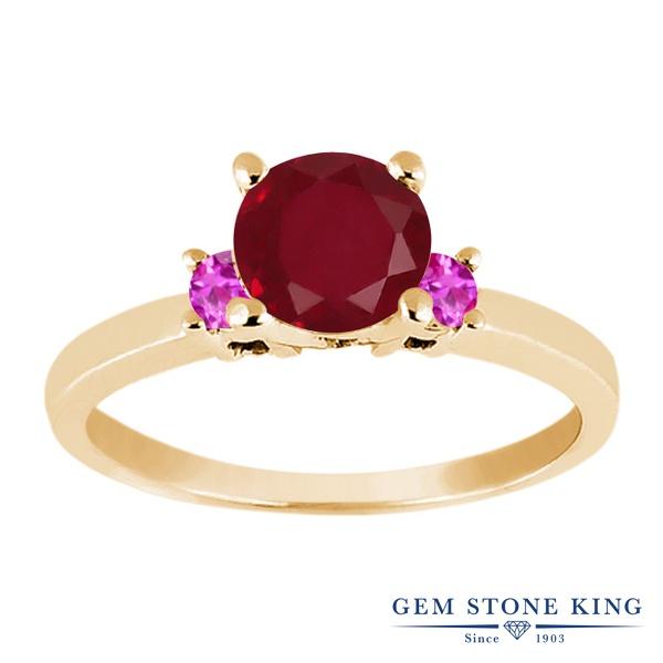 Gem Stone King 1.21カラット 天然 ルビー 天然 ピンクサファイア シルバー925 イエローゴールドコーティング 指輪 リング レディース 大粒 シンプル スリーストーン 天然石 7月 誕生石 金属アレルギー対応 婚約指輪 エンゲージリング