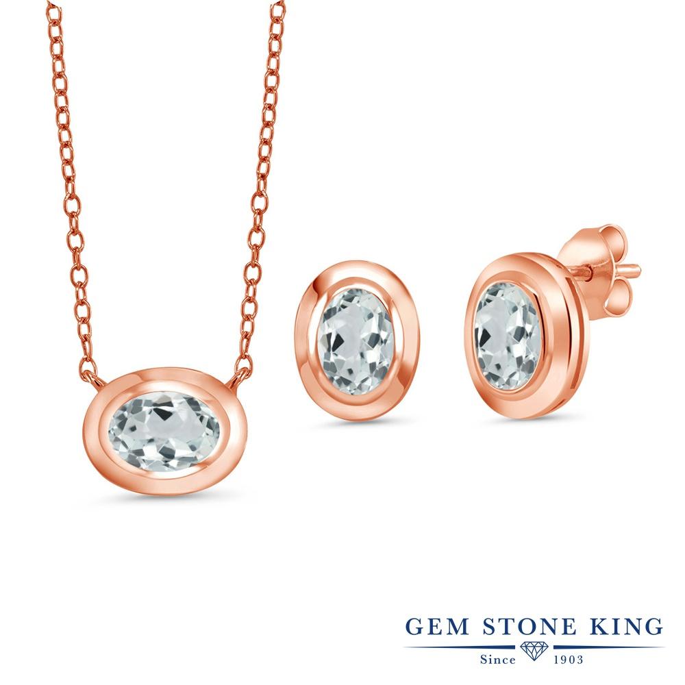 Gem Stone King 2.16カラット 天然 アクアマリン シルバー925 ピンクゴールドコーティング ペンダント&ピアスセット レディース シンプル 天然石 3月 誕生石 金属アレルギー対応 誕生日プレゼント