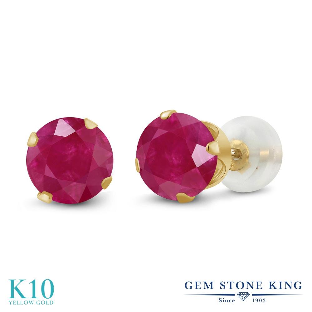 Gem Stone King 2カラット 天然 ルビー 10金 イエローゴールド(K10) ピアス レディース 大粒 シンプル スタッド 天然石 7月 誕生石 金属アレルギー対応 誕生日プレゼント