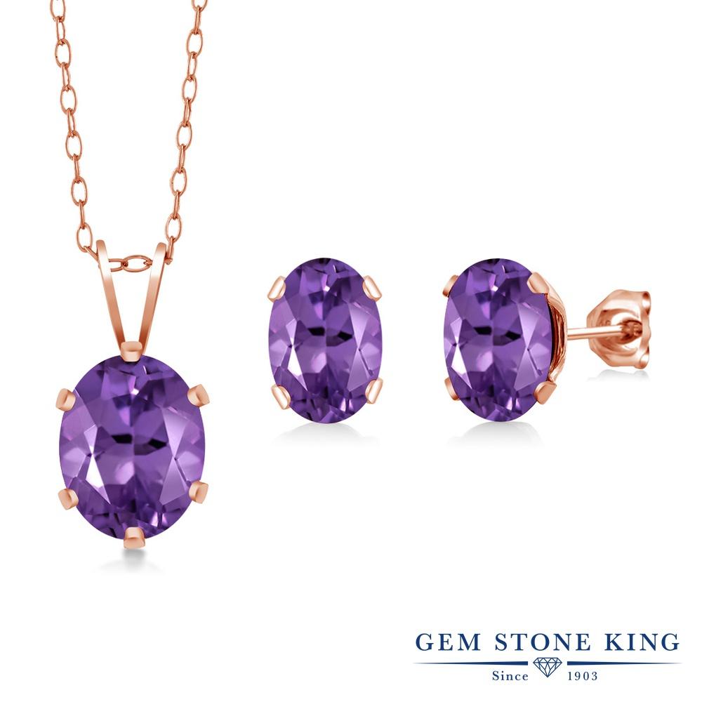Gem Stone King 2.6カラット 天然アメジスト ペンダント&ピアスセット レディース 大粒 シンプル 天然石 誕生石 誕生日プレゼント