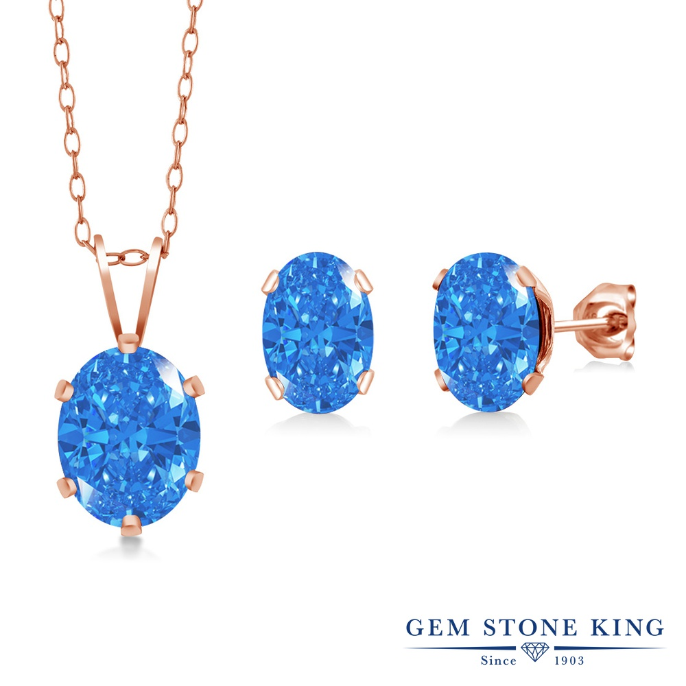 Gem Stone King 2.73カラット スワロフスキージルコニア(ファンシーブルー) シルバー 925 ローズゴールドコーティング ペンダント&ピアスセット レディース 大粒 シンプル 誕生日プレゼント