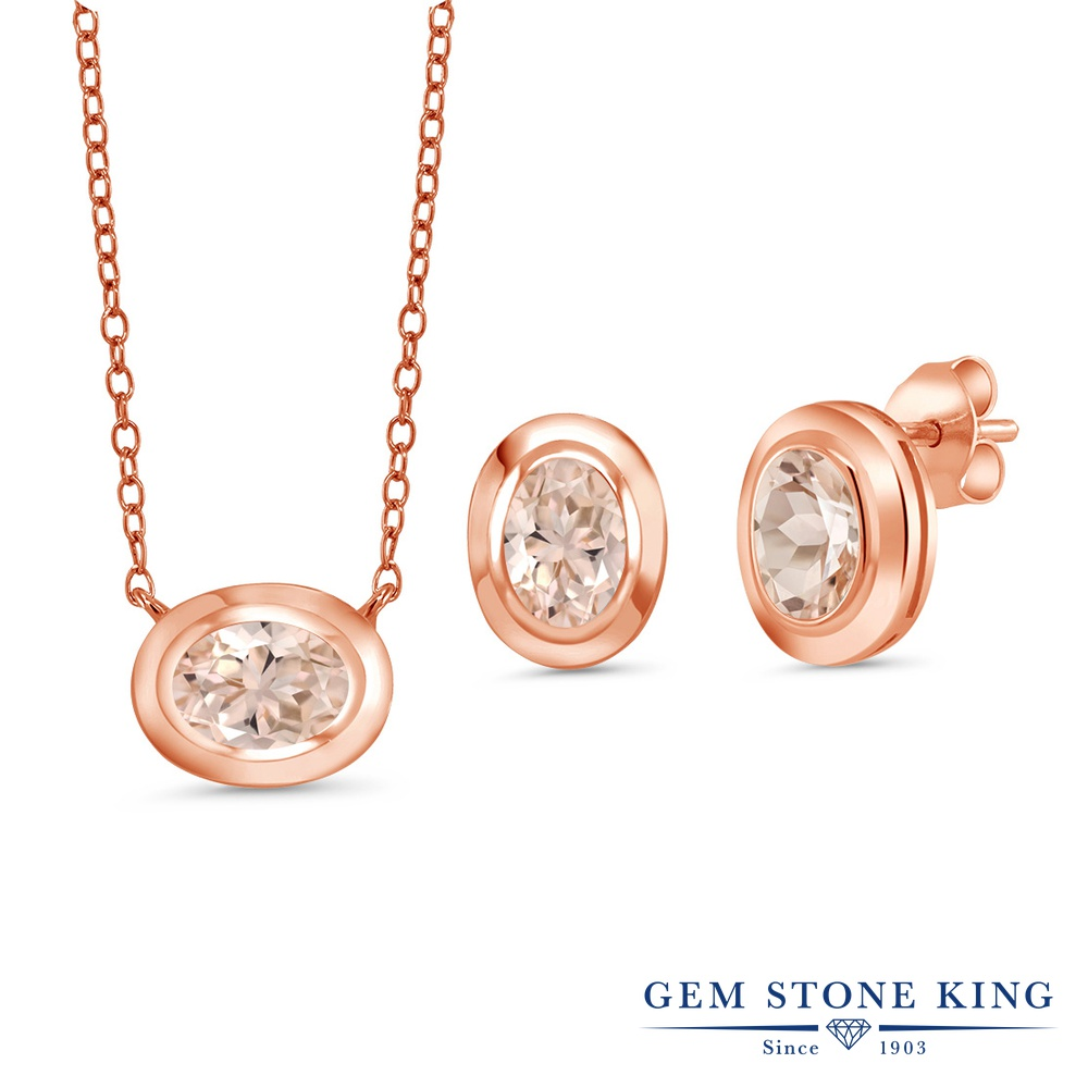 Gem Stone King 1.95カラット 天然 モルガナイト (ピーチ) シルバー925 ピンクゴールドコーティング ペンダント&ピアスセット レディース シンプル 天然石 3月 誕生石 金属アレルギー対応 誕生日プレゼント