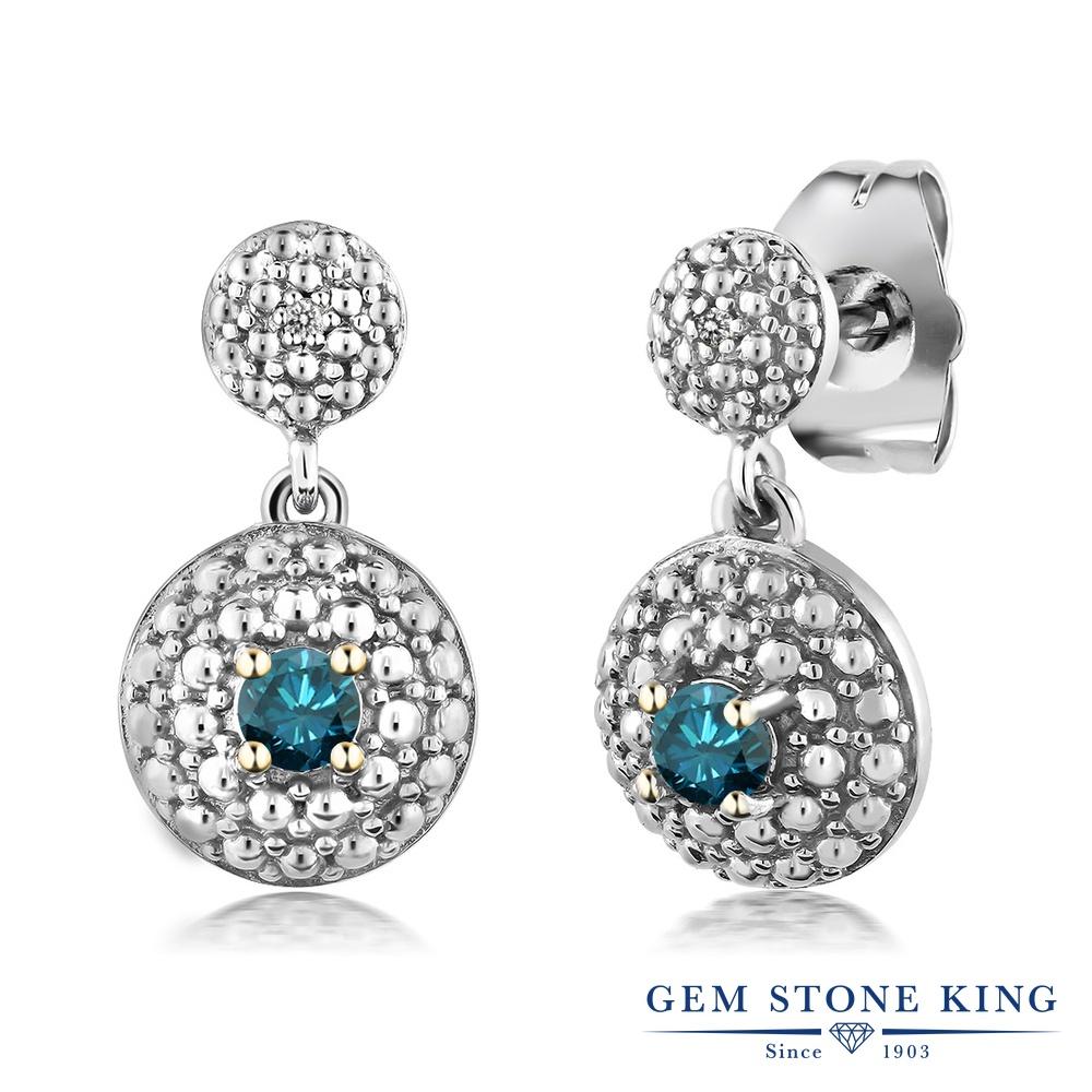 Gem Stone King 0.21カラット 天然 ブルーダイヤモンド ロジウム プレーティング ピアス レディース ブルー ダイヤ 小粒 ぶら下がり 天然石 4月 誕生石 金属アレルギー対応 誕生日プレゼント