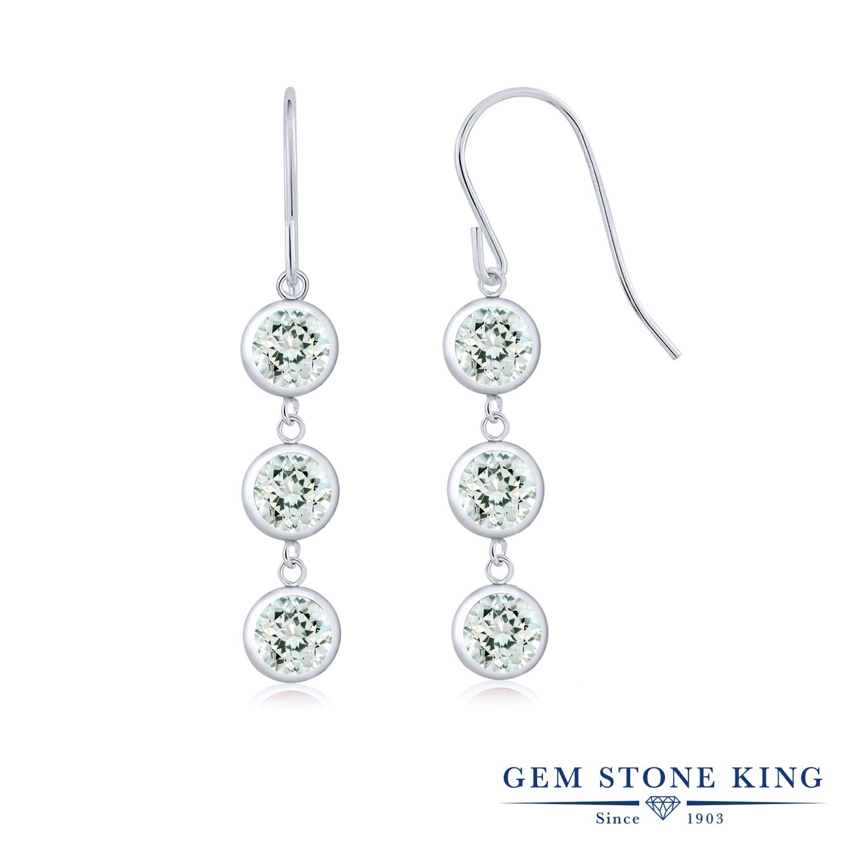 Gem Stone King 2.4カラット 天然 アクアマリン シルバー925 ピアス レディース 小粒 ぶら下がり フレンチワイヤー 華奢 細身 天然石 3月 誕生石 金属アレルギー対応 誕生日プレゼント