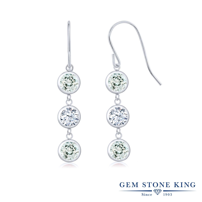 Gem Stone King 3.1カラット 天然 アクアマリン シルバー925 ピアス レディース 小粒 ぶら下がり フレンチワイヤー 華奢 細身 天然石 3月 誕生石 金属アレルギー対応 誕生日プレゼント