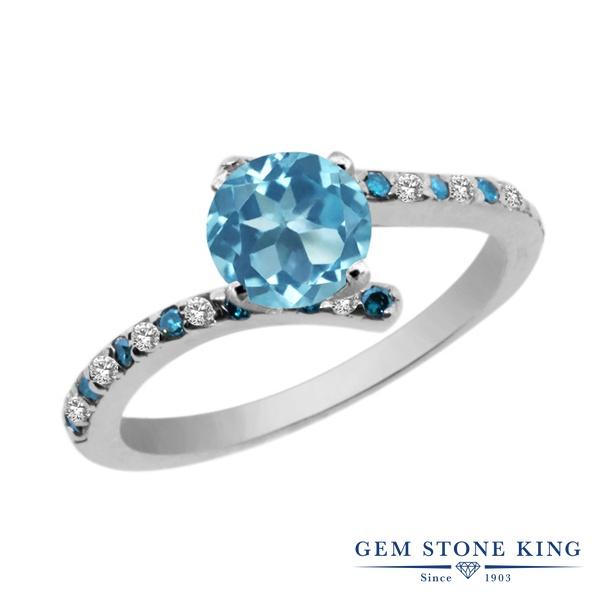 1.31カラット 天然 スイスブルートパーズ 指輪 レディース リング トパーズ ブルーダイヤモンド シルバー925 ブランド おしゃれ 大粒 天然石 11月 誕生石 婚約指輪 エンゲージリング