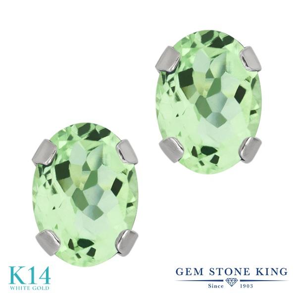 Gem Stone King 2カラット 天然 プラジオライト (グリーンアメジスト) 14金 ホワイトゴールド(K14) ピアス レディース 大粒 シンプル スタッド 天然石 金属アレルギー対応 誕生日プレゼント