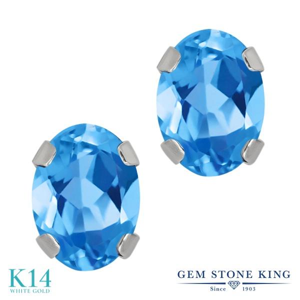 Gem Stone King 1.6カラット 天然 スイスブルートパーズ 14金 ホワイトゴールド(K14) ピアス レディース 大粒 シンプル スタッド 天然石 11月 誕生石 金属アレルギー対応 誕生日プレゼント