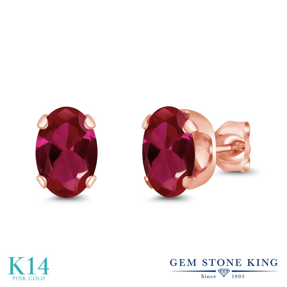 Gem Stone King 1.88カラット 合成ルビー 14金 ピンクゴールド(K14) ピアス レディース シンプル スタッド 金属アレルギー対応 誕生日プレゼント