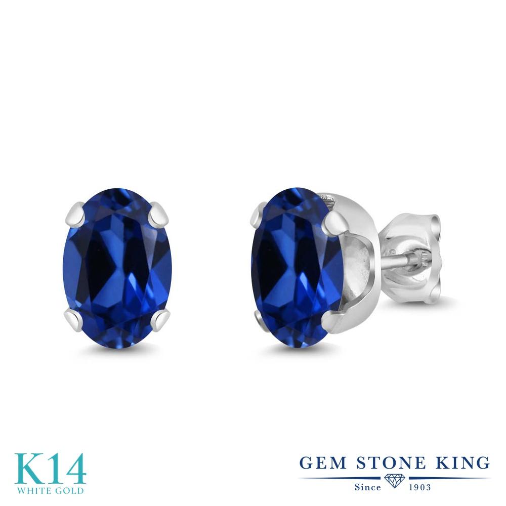 Gem Stone King 2.06カラット シミュレイテッド サファイア 14金 ホワイトゴールド(K14) ピアス レディース 大粒 シンプル スタッド 金属アレルギー対応 誕生日プレゼント