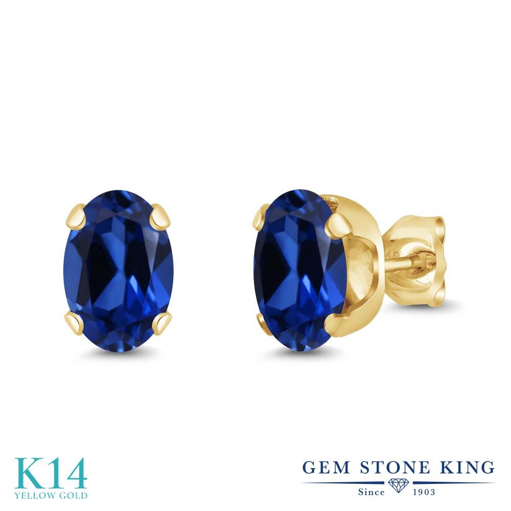 Gem Stone King 2.06カラット シミュレイテッド サファイア 14金 イエローゴールド(K14) ピアス レディース 大粒 シンプル スタッド 金属アレルギー対応 誕生日プレゼント