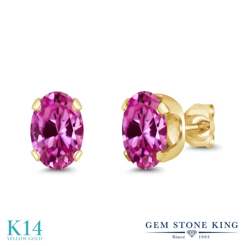 Gem Stone King 2カラット 合成ピンクサファイア 14金 イエローゴールド(K14) ピアス レディース 大粒 シンプル スタッド 金属アレルギー対応 誕生日プレゼント