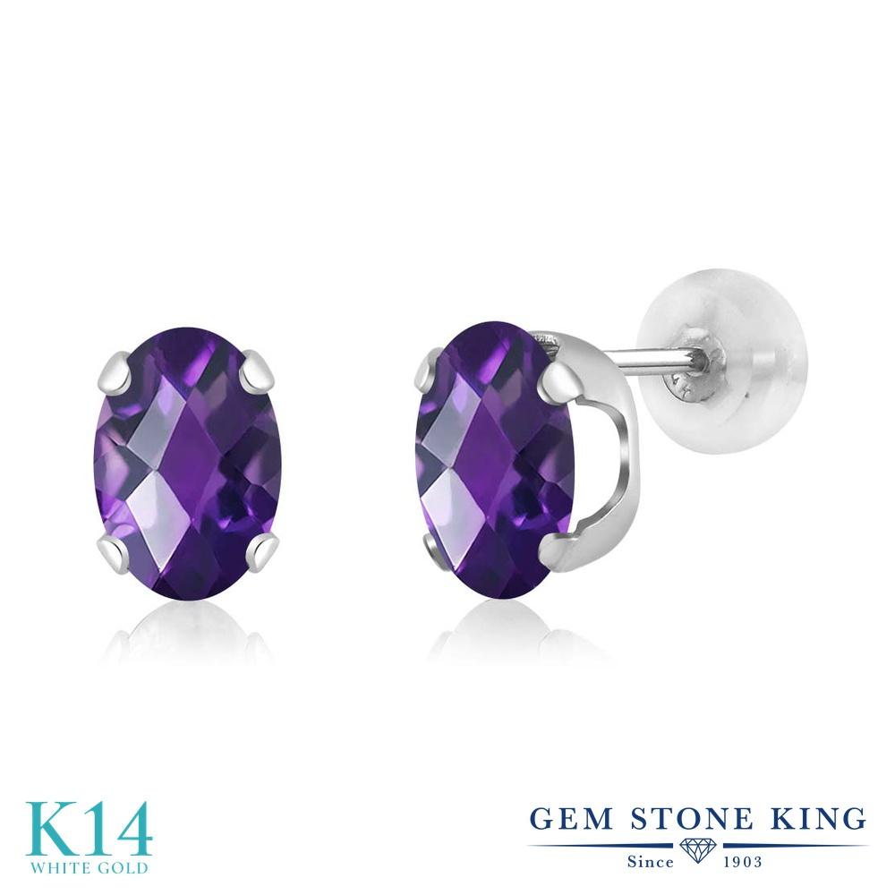 Gem Stone King 1.5カラット 天然 アメジスト 14金 ホワイトゴールド(K14) ピアス レディース シンプル スタッド 天然石 2月 誕生石 金属アレルギー対応 誕生日プレゼント