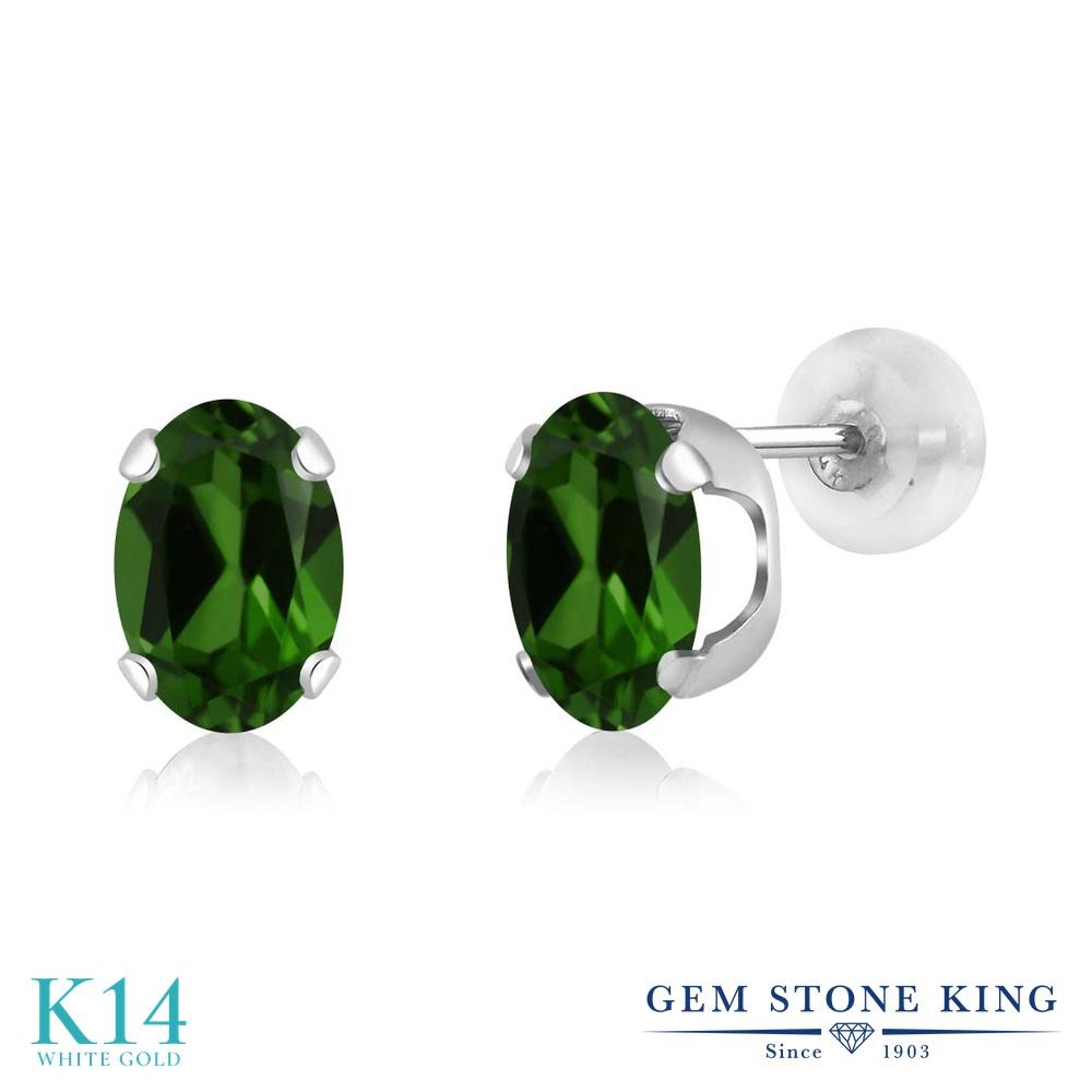 Gem Stone King 1.6カラット 天然 クロムダイオプサイド 14金 ホワイトゴールド(K14) ピアス レディース シンプル スタッド 天然石 金属アレルギー対応 誕生日プレゼント