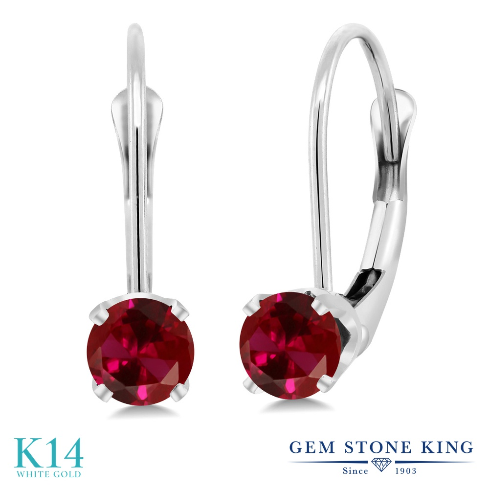 Gem Stone King 0.5カラット 合成ルビー 14金 ホワイトゴールド(K14) ピアス レディース 小粒 シンプル ぶら下がり レバーバック 金属アレルギー対応 誕生日プレゼント