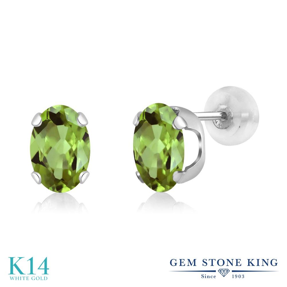 Gem Stone King 1.6カラット 天然石 ペリドット 14金 ホワイトゴールド(K14) ピアス レディース シンプル スタッド 天然石 8月 誕生石 金属アレルギー対応 誕生日プレゼント
