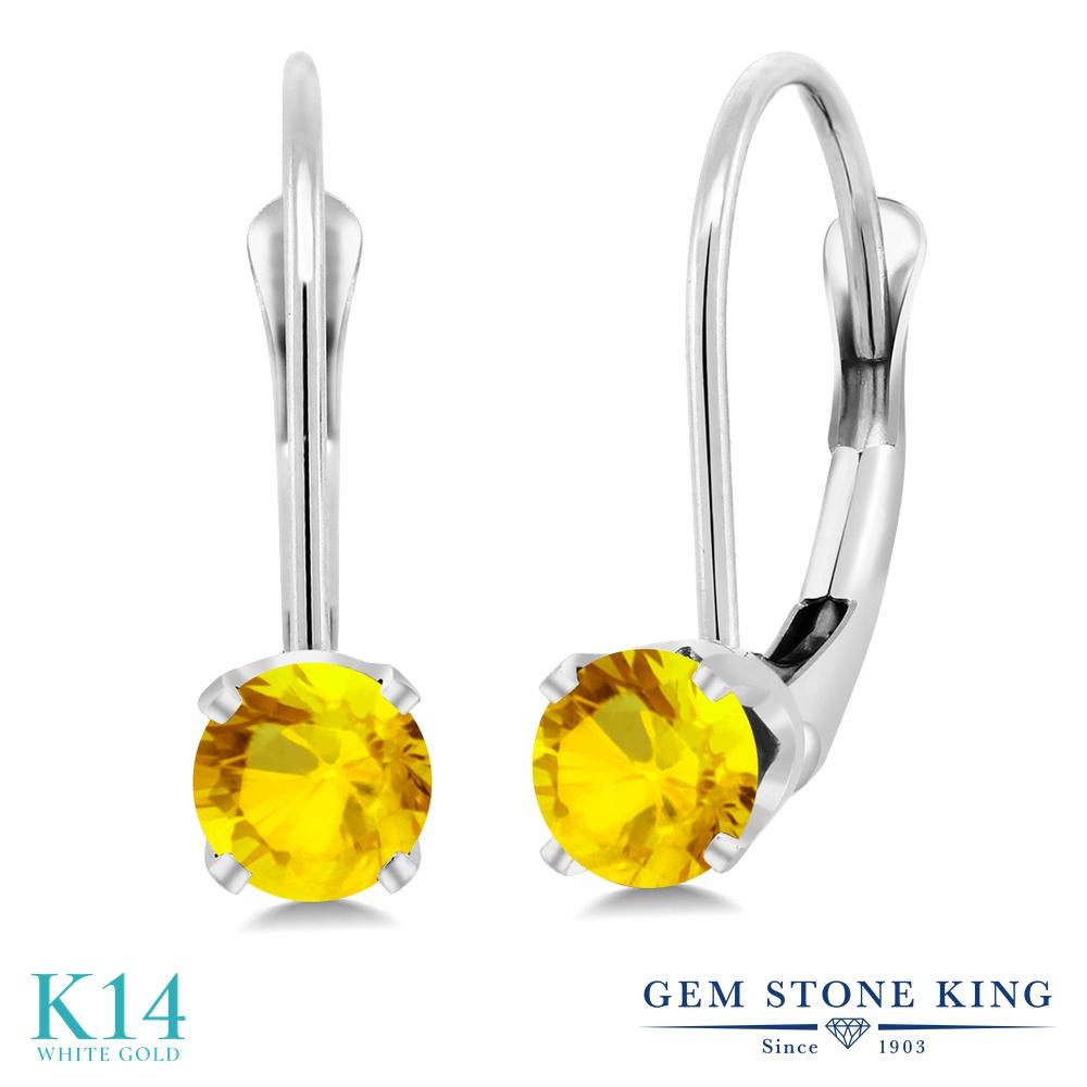 Gem Stone King 0.72カラット 天然 イエローサファイア 14金 ホワイトゴールド(K14) ピアス レディース 小粒 シンプル ぶら下がり レバーバック 天然石 9月 誕生石 金属アレルギー対応 誕生日プレゼント