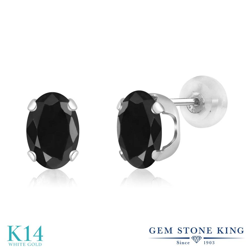 Gem Stone King 2.14カラット 天然サファイア(ブラック) 14金 ホワイトゴールド(K14) ピアス レディース 大粒 シンプル スタッド 天然石 誕生石 金属アレルギー対応 誕生日プレゼント