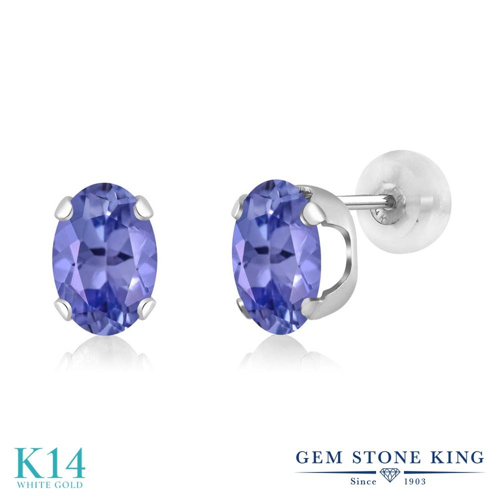 Gem Stone King 1.5カラット 天然石 タンザナイト 14金 ホワイトゴールド(K14) ピアス レディース シンプル スタッド 天然石 12月 誕生石 金属アレルギー対応 誕生日プレゼント