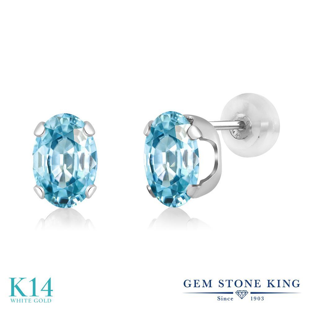 Gem Stone King 2.4カラット 天然石 ブルージルコン 14金 ホワイトゴールド(K14) ピアス レディース 大粒 シンプル スタッド 天然石 12月 誕生石 金属アレルギー対応 誕生日プレゼント