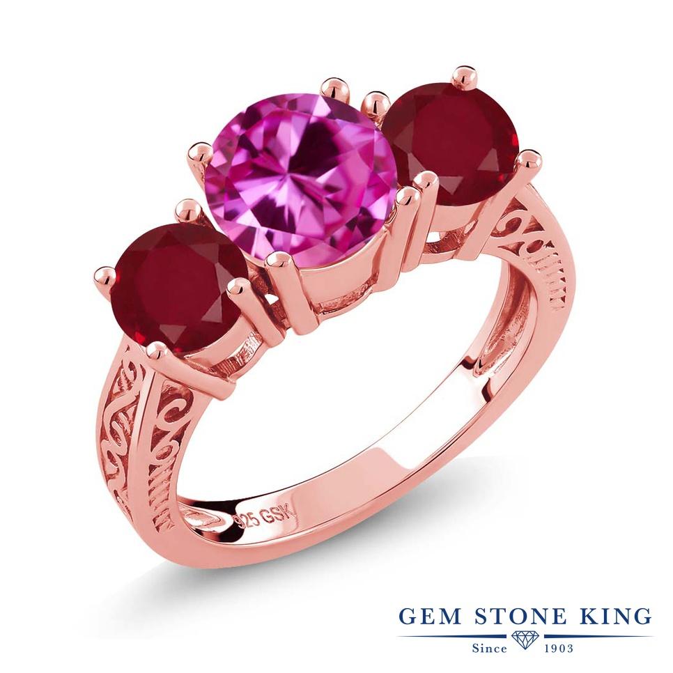 Gem Stone King 2.76カラット 合成ピンクサファイア 天然 ルビー シルバー925 ピンクゴールドコーティング 指輪 リング レディース 大粒 スリーストーン シンプル 金属アレルギー対応 誕生日プレゼント