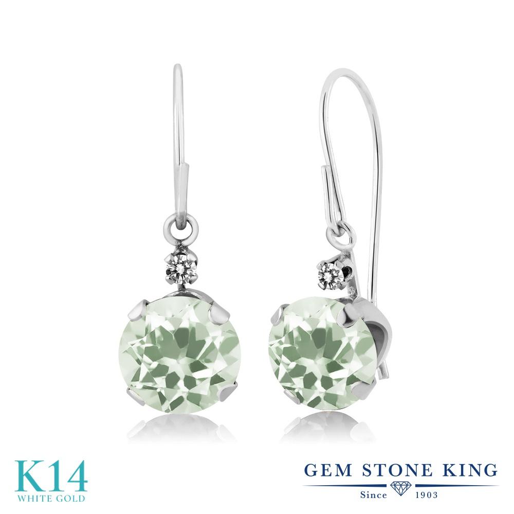 Gem Stone King 1.93カラット 天然 プラジオライト (グリーンアメジスト) 天然 ダイヤモンド 14金 ホワイトゴールド(K14) ピアス レディース ぶら下がり アメリカン 揺れる 天然石 金属アレルギー対応 誕生日プレゼント