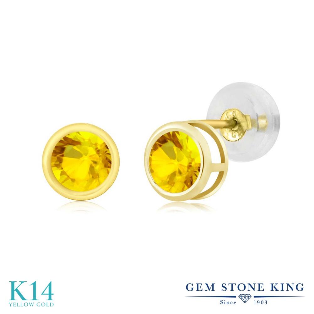 0.72カラット 天然 イエローサファイア ピアス レディース 14金 イエローゴールド K14 小粒 シンプル スタッド 天然石 9月 誕生石 金属アレルギー対応