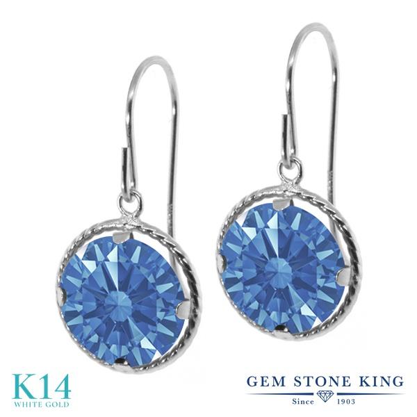 Gem Stone King スワロフスキージルコニア (ファンシーブルー) 14金 ホワイトゴールド(K14) ピアス レディース CZ 大粒 シンプル ぶら下がり アメリカン 揺れる 金属アレルギー対応 誕生日プレゼント