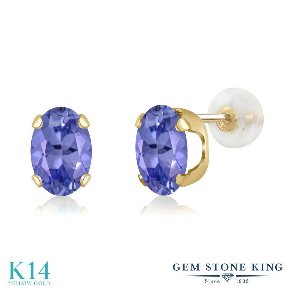 Gem Stone King 1.5カラット 14金 イエローゴールド(K14) ピアス レディース シンプル スタッド 天然石 金属アレルギー対応 誕生日プレゼント