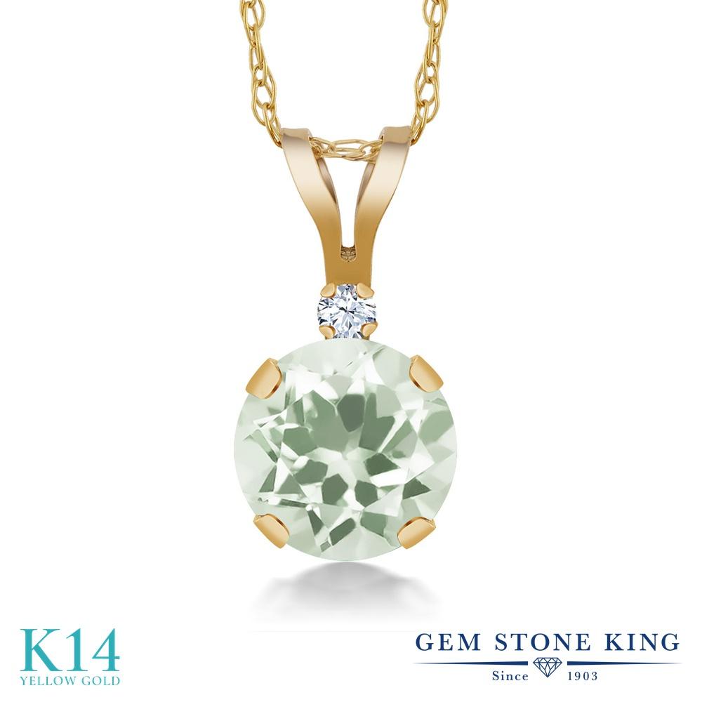 Gem Stone King 0.97カラット 天然 プラジオライト (グリーンアメジスト) 合成ホワイトサファイア (ダイヤのような無色透明) 14金 イエローゴールド(K14) ネックレス ペンダント レディース シンプル 天然石 金属アレルギー対応 誕生日プレゼント