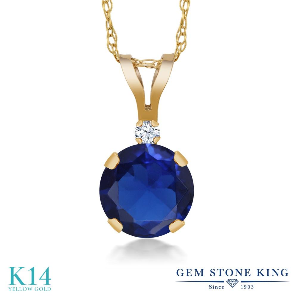 Gem Stone King 0.77カラット シミュレイテッド サファイア 合成ホワイトサファイア (ダイヤのような無色透明) 14金 イエローゴールド(K14) ネックレス ペンダント レディース シンプル 金属アレルギー対応 誕生日プレゼント