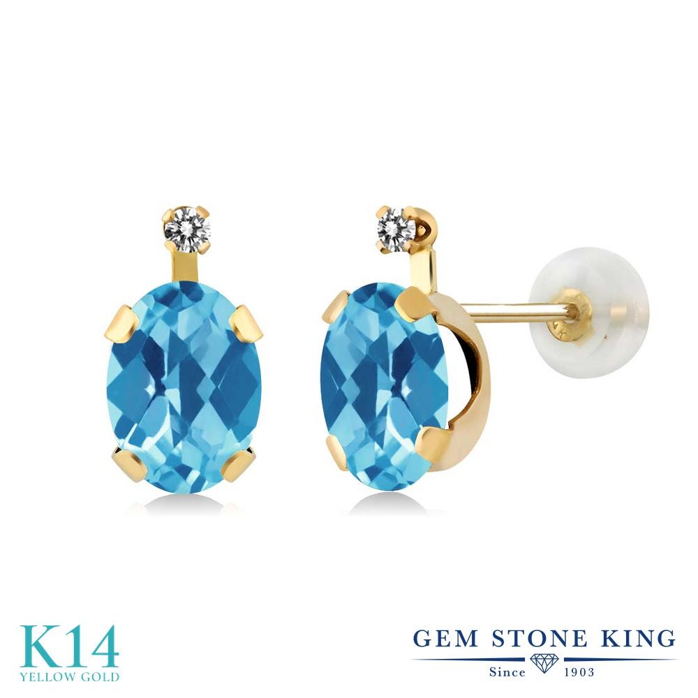 Gem Stone King 1.91カラット 天然 スイスブルートパーズ 天然 ダイヤモンド 14金 イエローゴールド(K14) ピアス レディース スタッド 天然石 11月 誕生石 金属アレルギー対応 誕生日プレゼント