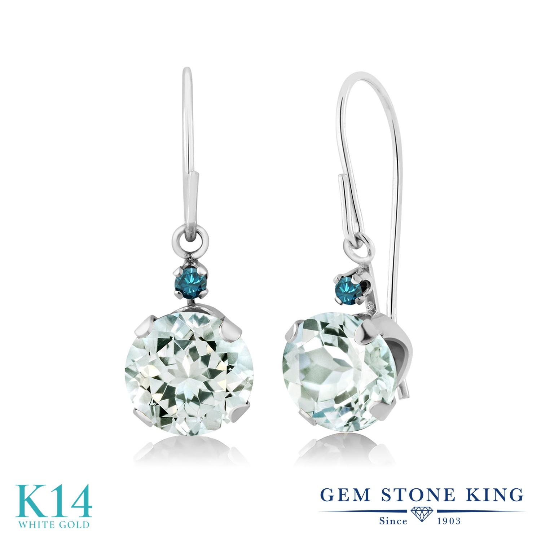 Gem Stone King 1.53カラット 天然 アクアマリン 天然 ブルーダイヤモンド 14金 ホワイトゴールド(K14) ピアス レディース ぶら下がり アメリカン 揺れる 天然石 3月 誕生石 金属アレルギー対応 誕生日プレゼント