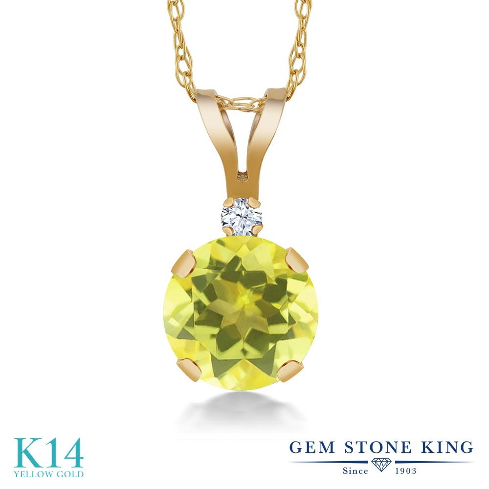 Gem Stone King 1.02カラット 天然石 ミスティックトパーズ (イエロー) 合成ホワイトサファイア (ダイヤのような無色透明) 14金 イエローゴールド(K14) ネックレス ペンダント レディース 大粒 シンプル 天然石 金属アレルギー対応 誕生日プレゼント