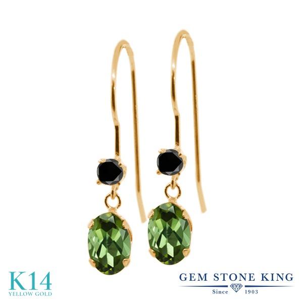 Gem Stone King 0.93カラット 天然 グリーントルマリン 天然ブラックダイヤモンド 14金 イエローゴールド(K14) ピアス レディース 小粒 ぶら下がり アメリカン 揺れる 天然石 10月 誕生石 金属アレルギー対応 誕生日プレゼント