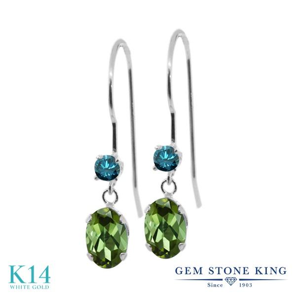 Gem Stone King 0.93カラット 天然 グリーントルマリン 天然 ブルーダイヤモンド 14金 ホワイトゴールド(K14) ピアス レディース 小粒 ぶら下がり アメリカン 揺れる 天然石 10月 誕生石 金属アレルギー対応 誕生日プレゼント