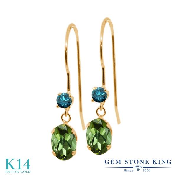 Gem Stone King 0.93カラット 天然 グリーントルマリン 天然 ブルーダイヤモンド 14金 イエローゴールド(K14) ピアス レディース 小粒 ぶら下がり アメリカン 揺れる 天然石 10月 誕生石 金属アレルギー対応 誕生日プレゼント
