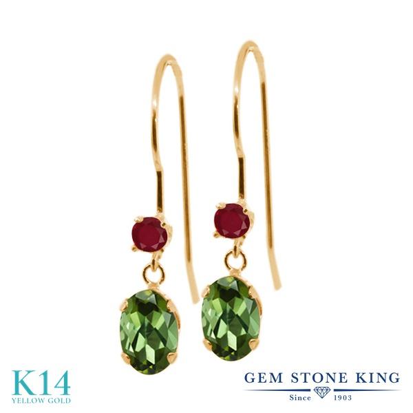 Gem Stone King 1.04カラット 天然トルマリン(グリーン) 天然ルビー 14金 イエローゴールド(K14) ピアス レディース 小粒 ぶら下がり アメリカン フック 天然石 誕生石 金属アレルギー対応 誕生日プレゼント